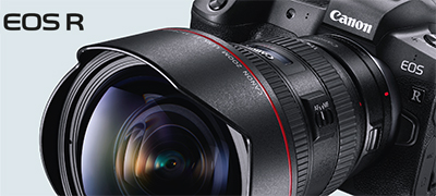 CANON EOS R UND 5D MARK IV TRADE IN AKTION